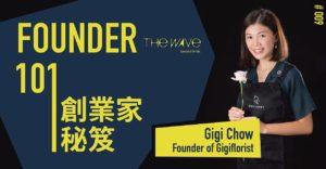 Founder 101 Gigi Chow