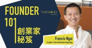 Founder 101 Francis Ngai