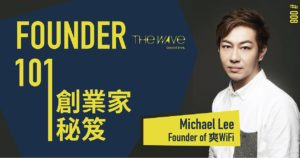 Founder 101 Michael Lee