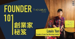 The Wave Founder 101 Louis Yan